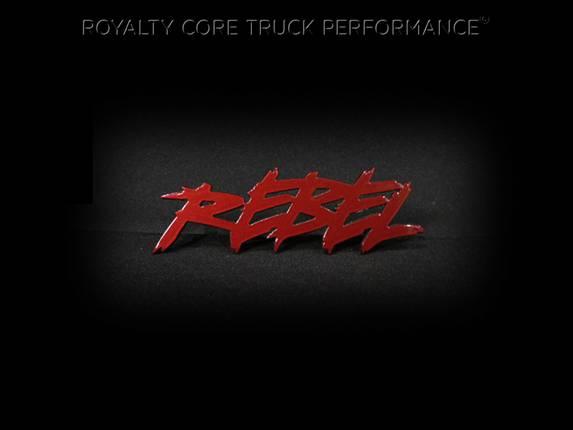 Royalty Core - Rebel